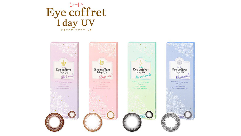 EYE COFFRET 1-DAY UV